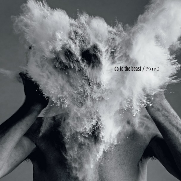 The Afghan Whigs - Do To The Beast cover